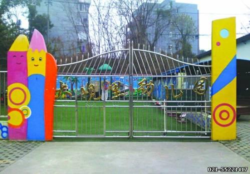 上海幼儿园标识牌制作,上海幼儿园标识牌设计公司