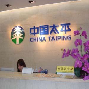 杭州形象墙 标志 前台背景墙设计 上海公司背景墙效果图
